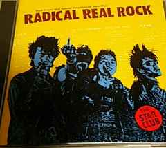 CD THE STAR CLUB RADICAL REAL ROCK スタークラブ