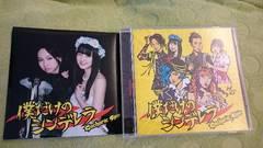 Gacharic Spin「僕だけのシンデレラ」ステッカー+帯付/