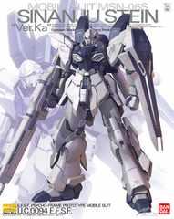 1/100 MG �V�i���W���E�X�^�C��+����A�[���h�E�A�[�}DE