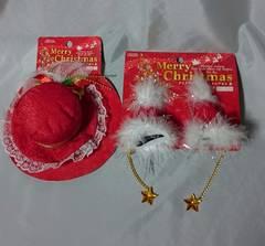 クリスマス仕様髪飾り二個セット