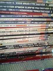 NBA HOOP DUNKSHOT!!57冊!!Basketball!!バスケ雑誌 田臥特集あり