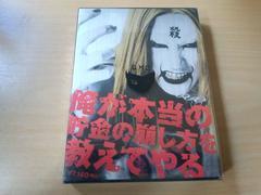 映画DVD「デトロイト・メタル・シティ スペシャル・エディション