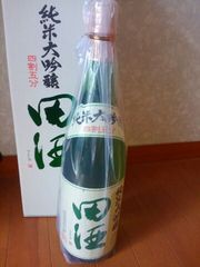 青森*田酒*純米大吟醸・四割五分・1.8L♪2015年 特価♪西田酒造
