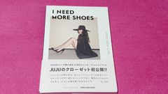 JUJU´S SHOES BOOK I NEED MORE SHOES