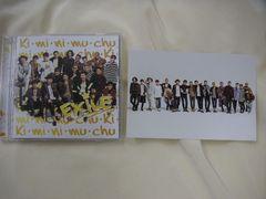 ki・mi・ni・mu・chu CD+ポストカード