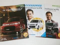 スズキ ワゴンR スティングレー カタログ 2013.10