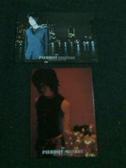 ◆PIERROT(ピエロ)/カード/キリト/2枚