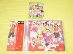 DVD★即決★Berryz工房★21時までのシンデレラ★19分