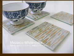 新品◇税込:モザイクガラス/角コースター4枚セット/ホワイト