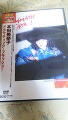 本田美奈子●ドラマティック・フラッシュ!■東芝EMI