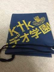 wktkラヂオ学園加藤シゲアキNEWS非売品公開収録ナップサック紺色