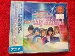 美少女戦士セーラームーン Dear My Friend CD 北川景子