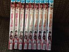 結婚したい女 DVD 全9巻 韓流ドラマ