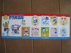 未使用★グリーティング切手「ドラえもん」52円x10枚