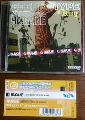 (CD)HA.GA.NE/HAGANE/ʶ�ȁ�STEREOTYPE OF KING���ѕt����