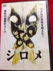 �V���� DVD ��������N���[�o�[Z