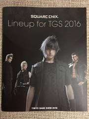 スクウェアエニックス東京ゲームショウ2016パンフレット
