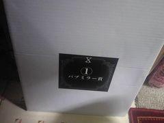 X JAPAN『パブミラー(特大サイズ)』 X JAPANくじ YOSHIKI