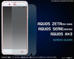 送料無料■AQUOS SH-04H/SHV34/Xx3用液晶保護フィルムDUM