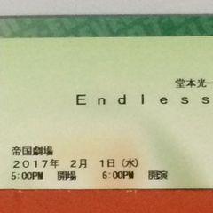 初日2/1堂本光一ENDLESS SHOCKエンドレスショック名義無
