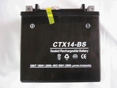 ◎新品バッテリー14-BS ZX-12R [ZXT20A] ZRX1100 [ZRT10C/D]