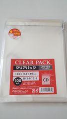 CDサイズテープ付クリアパック200枚未開封OPP袋