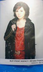 Birthday Memorial 2008�E���^���b�NL��1��/���Y���� Age:22