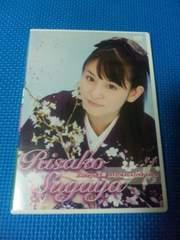 Berryz工房 DVD MAGAZINE VOL.8 菅谷梨沙子 ベリーズ ハロプロ
