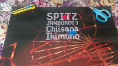 """スピッツ「JAMBOREE 3 """"小さな生き物""""」のポスター"""