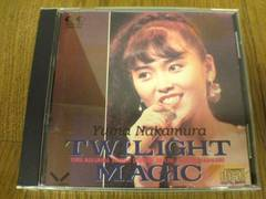 中村由真 CD トワイライト マジック 廃盤
