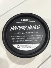 新品未使用 LUSHハンドクリーム/ヘルピングハンド