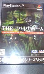 PS2/シンプル2000THEサバイバルゲーム