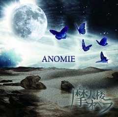 ���V�O�I�y��/ANOMIE/KAMIJO/NoGoD/LYNCH./NOCTURNAL BLOODLUST