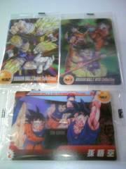 ■即決■新品ドラゴンボールZカード3枚セット■アニメ3Dトレカスーパーサイヤ人悟空