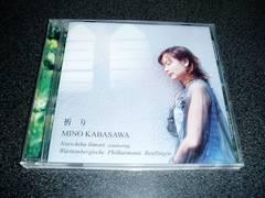 CD「加羽沢美濃/オーケストラ作品集~祈り」ピアノ 03年盤 即決