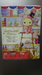 未使用 クリアファイル センチメンタルサーカス ¥103