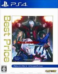 PS4#デビルメイクライ4 スペシャルエディション(ベストプライス) 新品