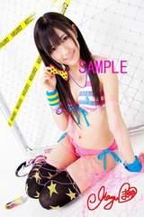 【送料無料】AKB48渡辺麻友 写真5枚セット<サイン入> 14