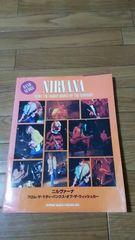 NIRVANA(ニルヴァーナ/カート・コバーン)バンドスコア/NEVER MIND/IN UTERO/楽譜