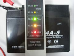 ◎新品バッテリーYTR4A-BS,GTR4A-5互換ライブDioライブディオ