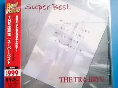 THE 虎舞竜 スーパーベスト 未開封