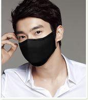 PM2.5・防塵・花粉対策 活性炭フィルター入り マスク 抗菌