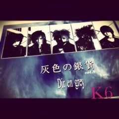 K6★DIR EN GREY★会報 a knot vol.8