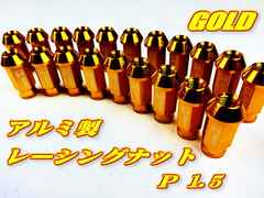 �A���~�b�����[�V���O�i�b�g M12 P1.5 20�� ���ђ� ��