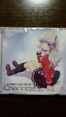 Charlotte友利奈緒の生徒会活動日誌VOL.1CD