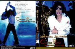 ≪送無≫マイケルジャクソンCULTURE ROCK DOCUMENTARY 1992-1995