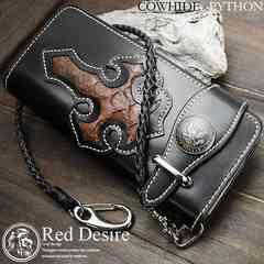 新品 Red Desire 本革×パイソン メンズ 長財布 レザーウォレット RD-1