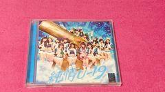 NMB48 純情U-19 CD+DVD