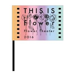 Flower Theater 2016〜THIS IS Flower〜★フラッグ