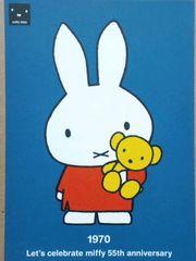 ミッフィー★ポストカード★55周年記念[1970年]